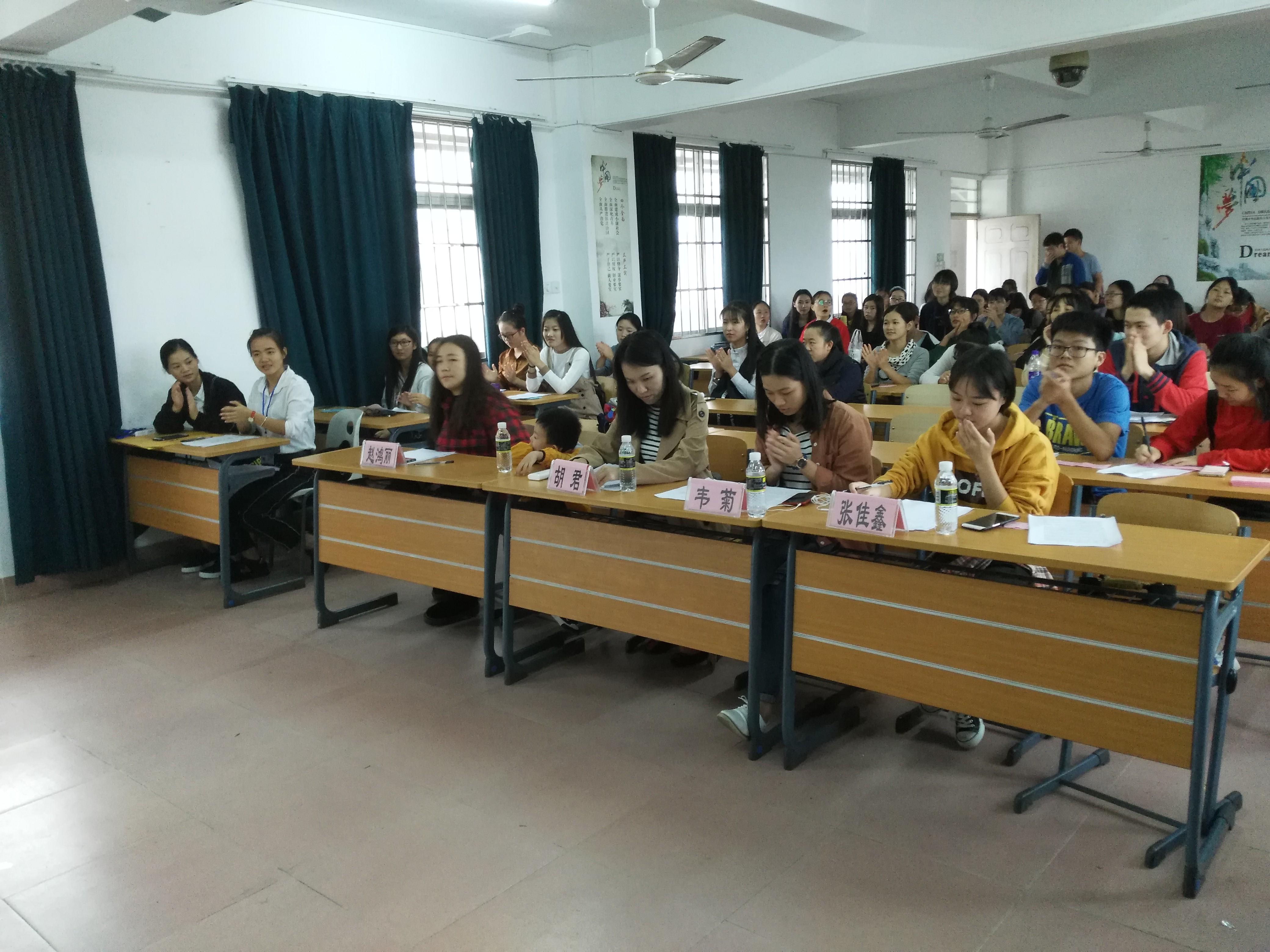 数统学院近期活动