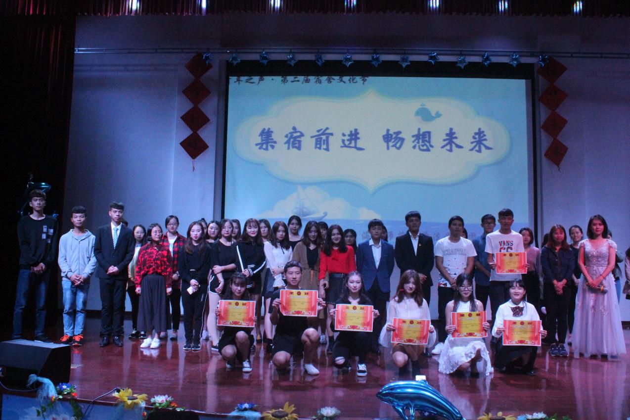 """集""""宿""""前进 畅想未来——记法学院举办第二届宿舍文化节"""