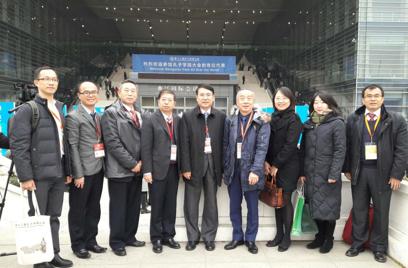 校领导率团参加第十二届孔子学院大会