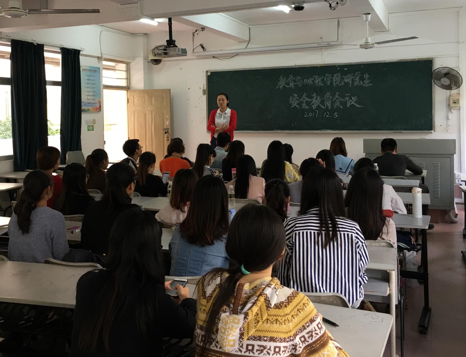 青年之声・教育跟心理学院探究生举行安都教育集会