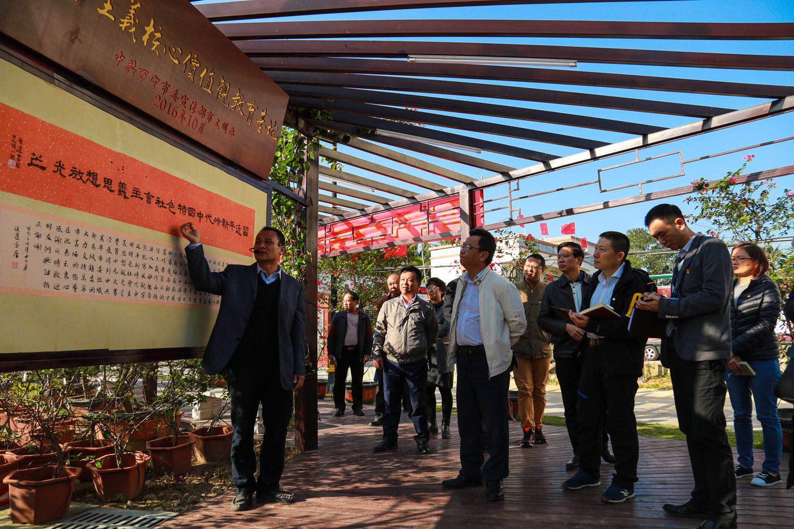 马克思主义学院调研组应邀到万宁为乡村党建出谋划策