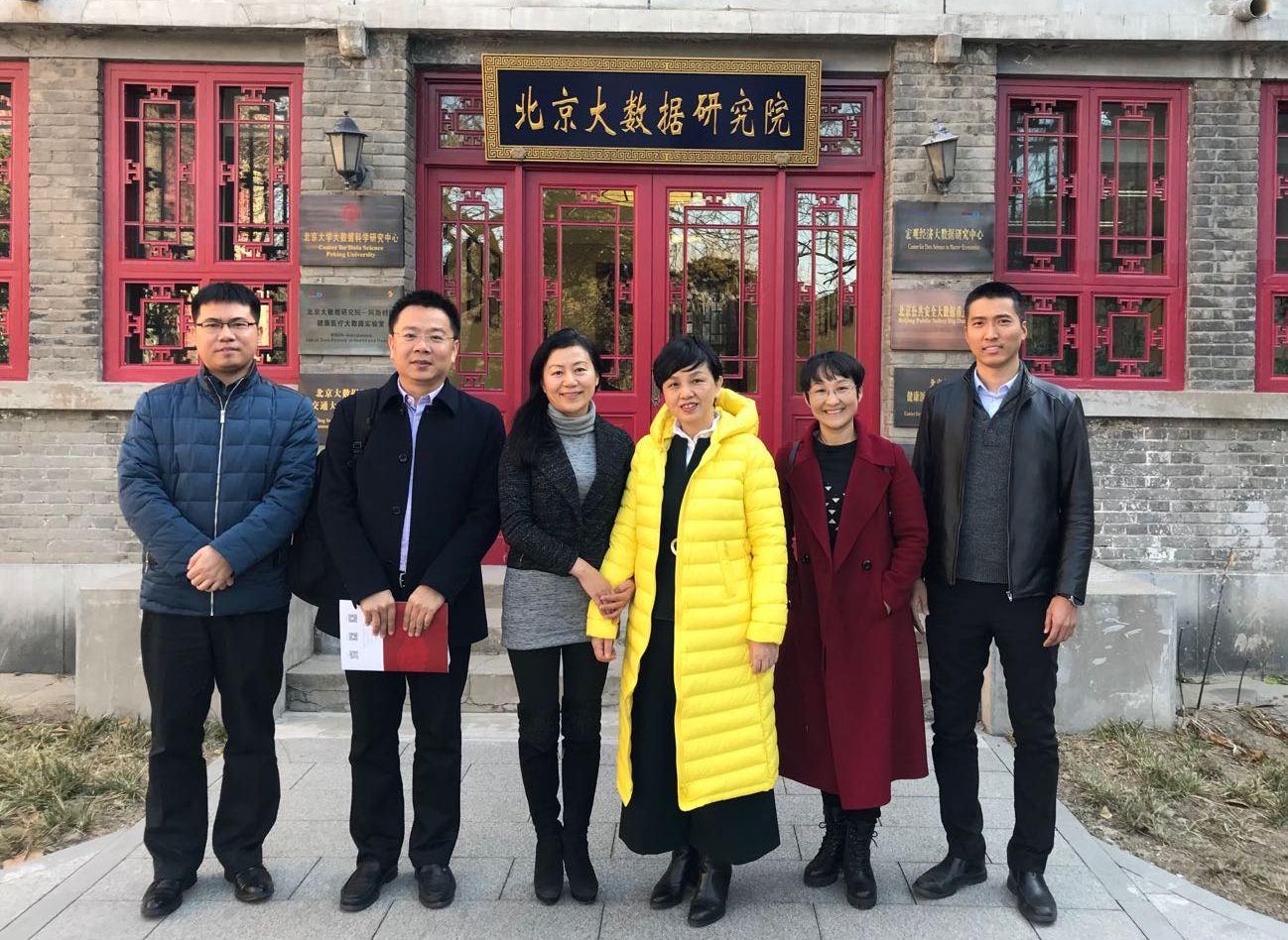 李红梅书记一行赴北京大学交流访问