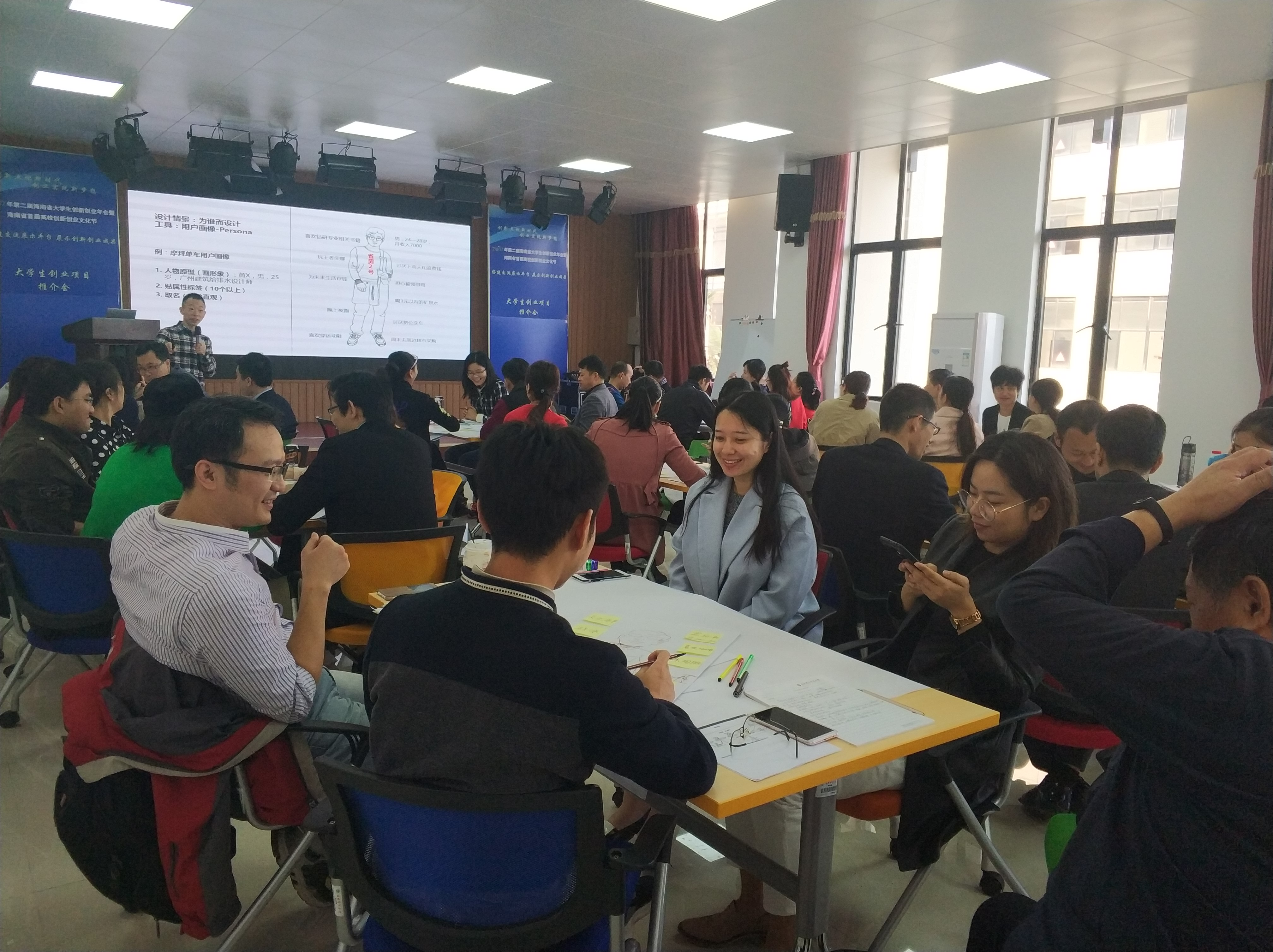 省高校教师和大学生创新创业能力提升班在科技园举行