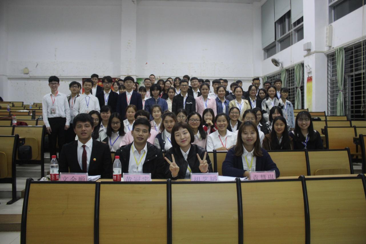 回顾过去 展望未来—— 记法学院团委学生会年终总结大会