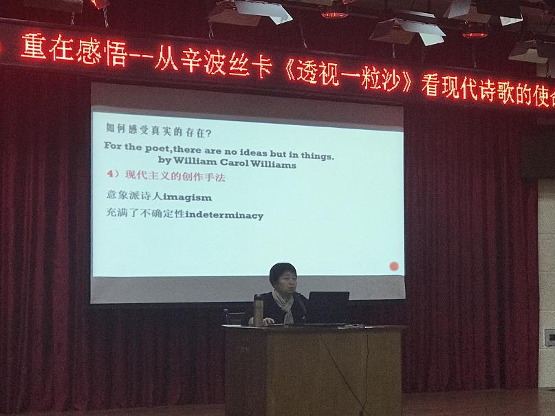 杭州电子科技大学谭惠娟教授应邀来我院做学术讲座