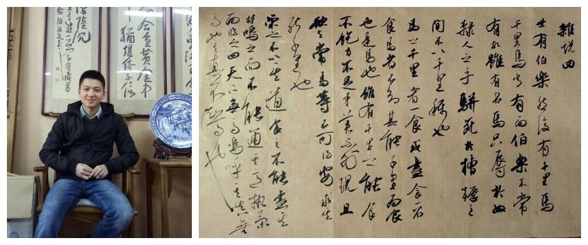 美术学院张琪璘、李坤朋同学作品入展全国第二届行书作品展