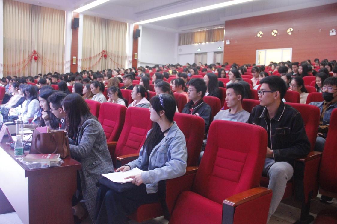 青年之声・文学院安都任务部署大会
