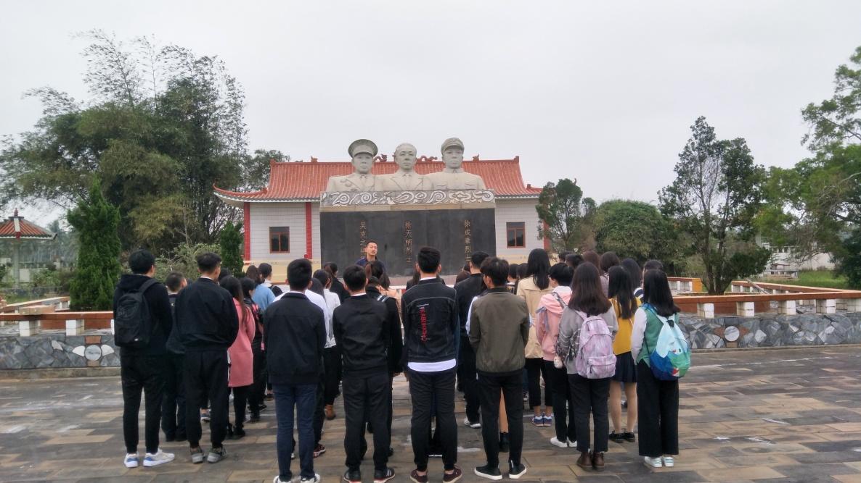 青年之声•文学院党日活动之参观演丰地区人民革命纪念园