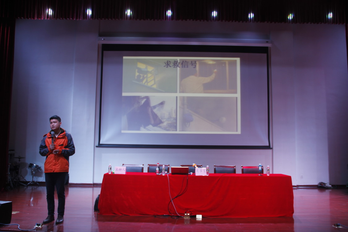 青年之声·文学院消防公益安全知识讲座