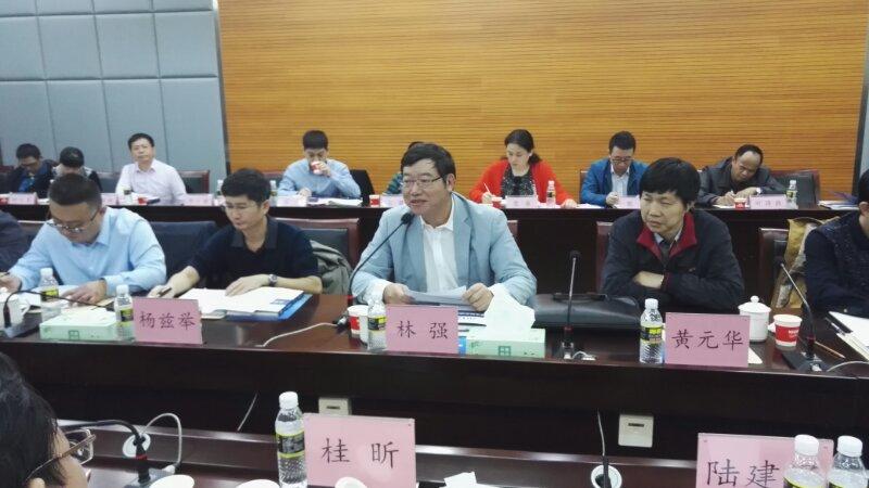 我校荣获2016-2017年度海南省普通高等学校毕业生就业创业工作检查评估