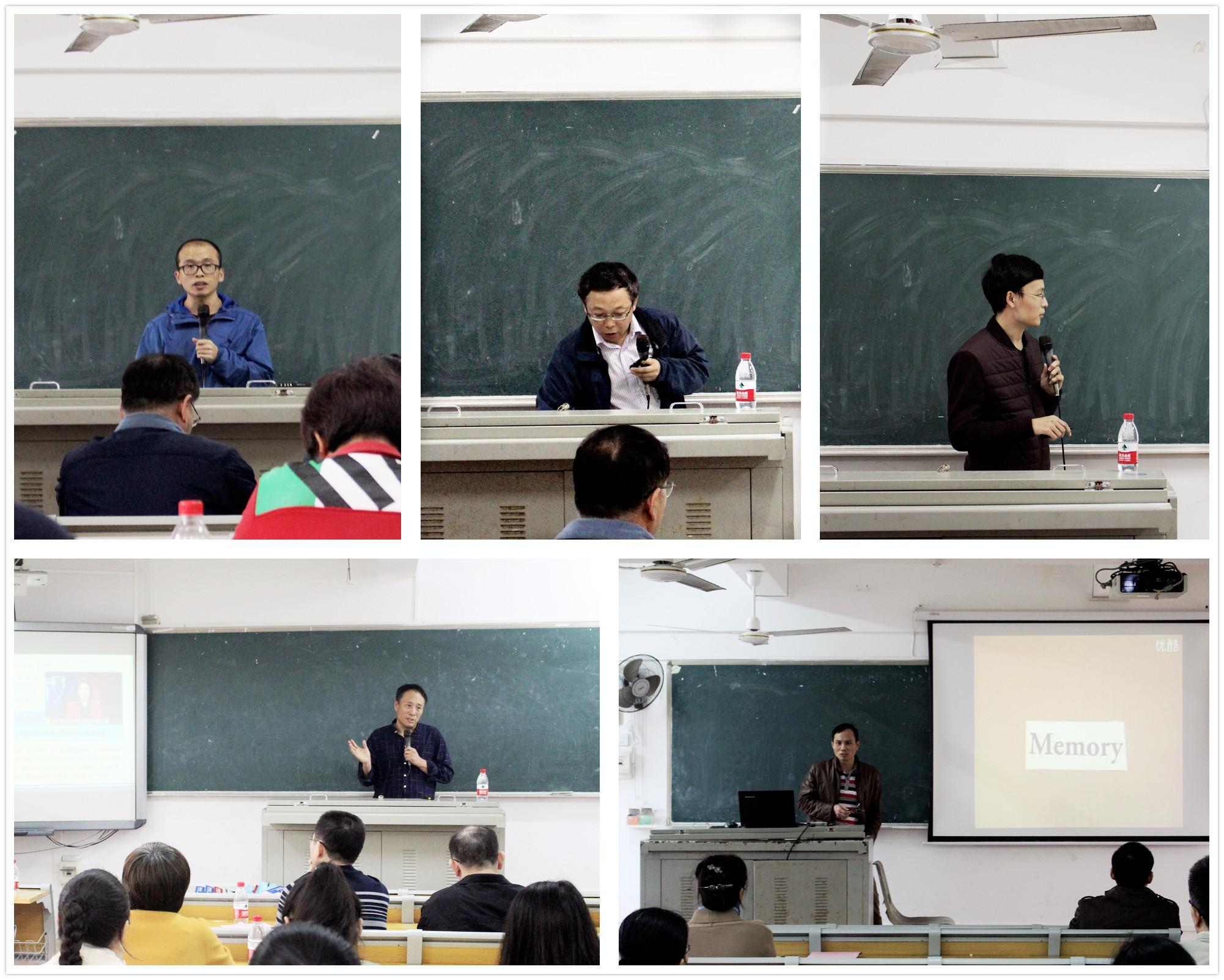 物理与电子工程学院举办教师工作交流大会