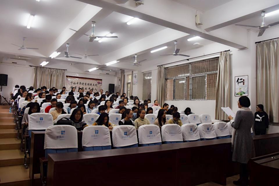 青年之声•生命科学学院考风考纪教育大会