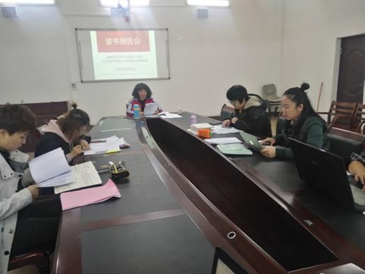 2017级博士举行第二次读书报告会