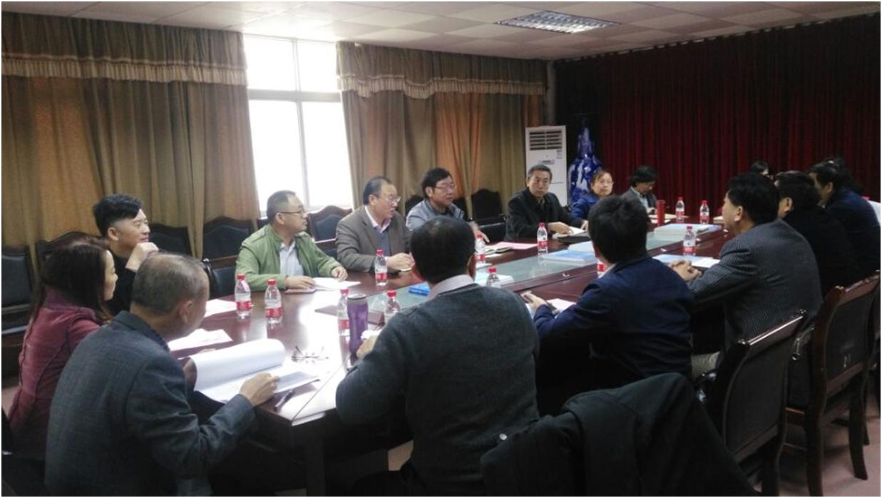 海南师范大学学报编辑委员会召开委员全体会议