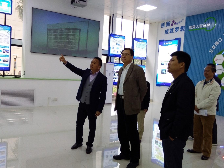 海南省科技厅赵庆慧副厅长到科技园调研