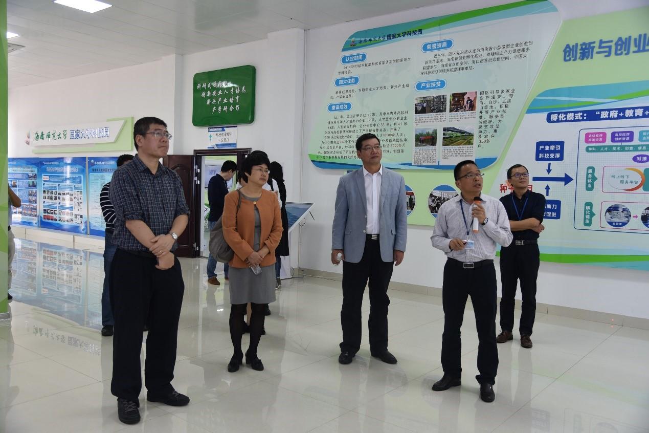 科技部高新司副司长梅建平到海南师范大学国家大学科技园调研
