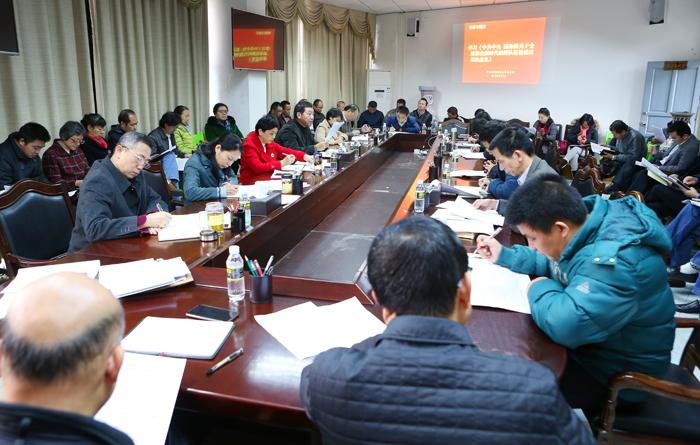校党委理论中心组召开学习扩大会议