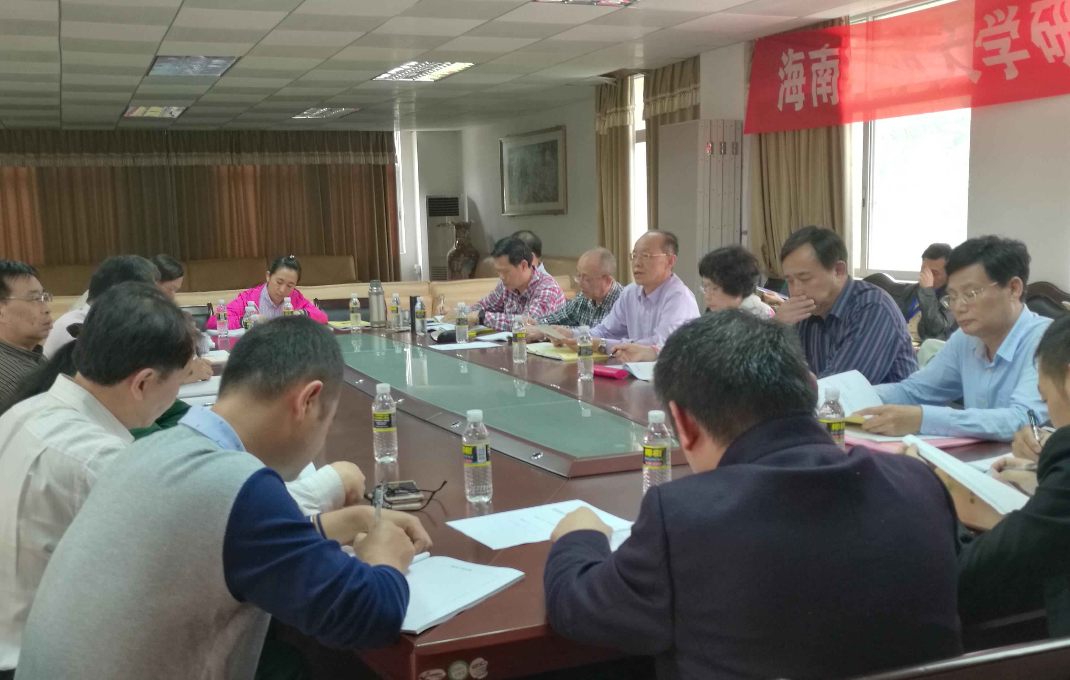 学校本科教学督导委召开新学期工作会议