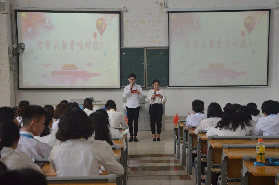 青年之声·教育与心理学院开展团校培训活动