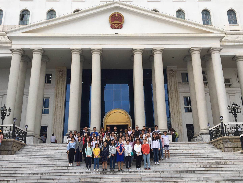 青春与法同行 ----法学院15级学生观摩海口中院庭审活动