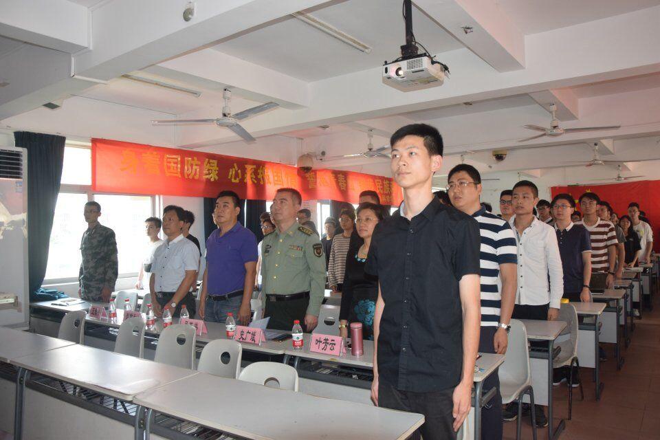 利剑中国――记3月27日征兵入伍动员大会