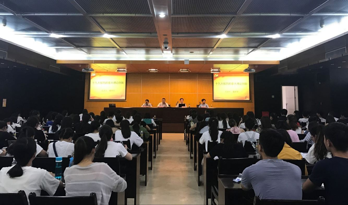 《求是》杂志副总编辑黄中平到我校讲学