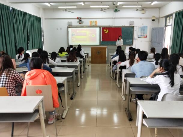 青年之声.教育与心理学院党支部开展学习新监察法讲座