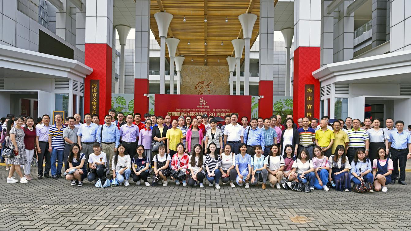 李红梅书记带队参观海南建省办特区30周年成就展