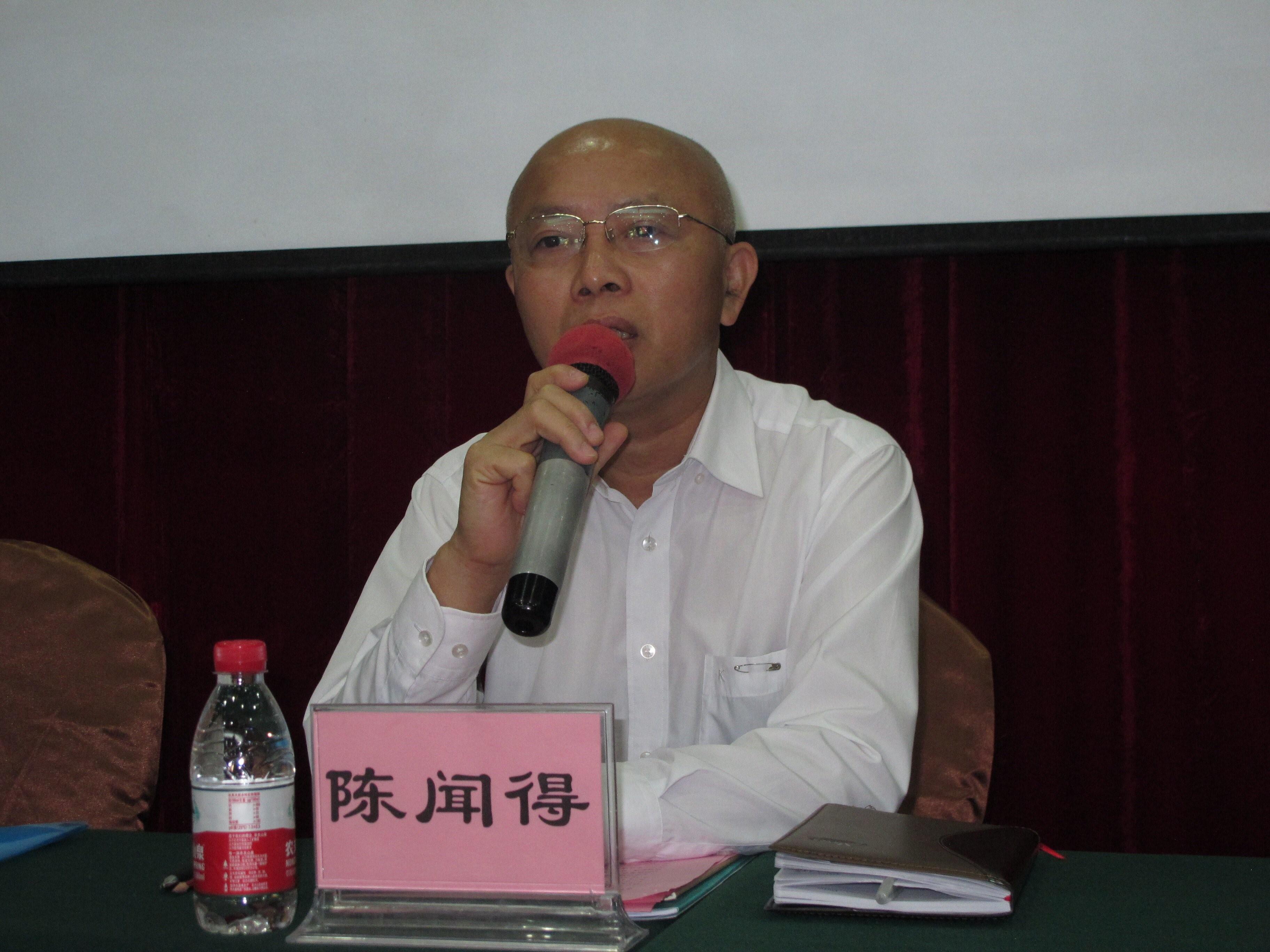 2018年海南省第31期中学校长任职资格培训班正式开班