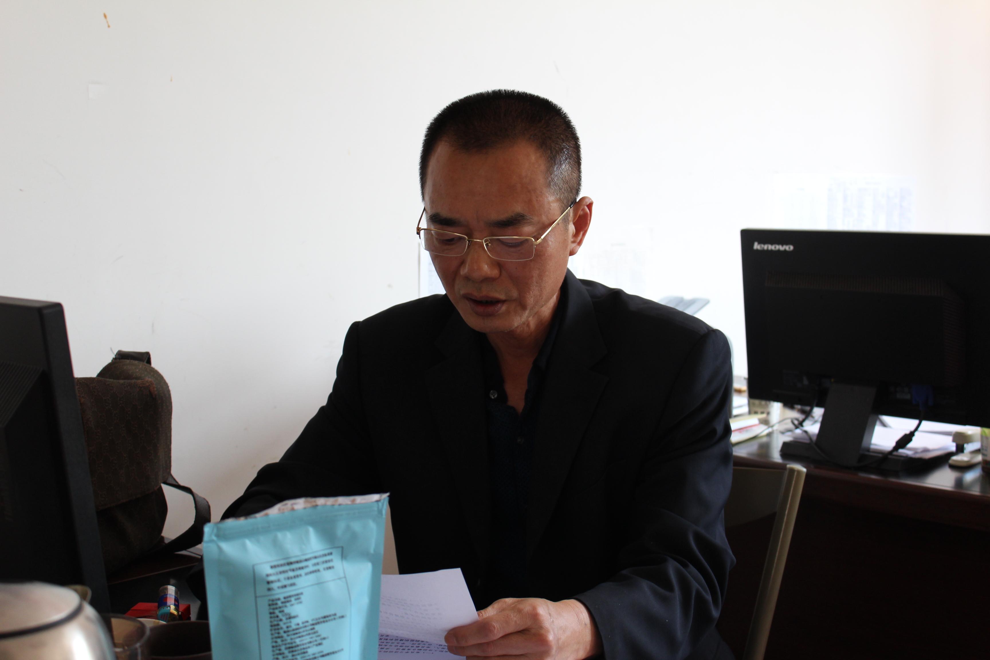 中共海南师范大学法学院党委召开2017年民主生活会