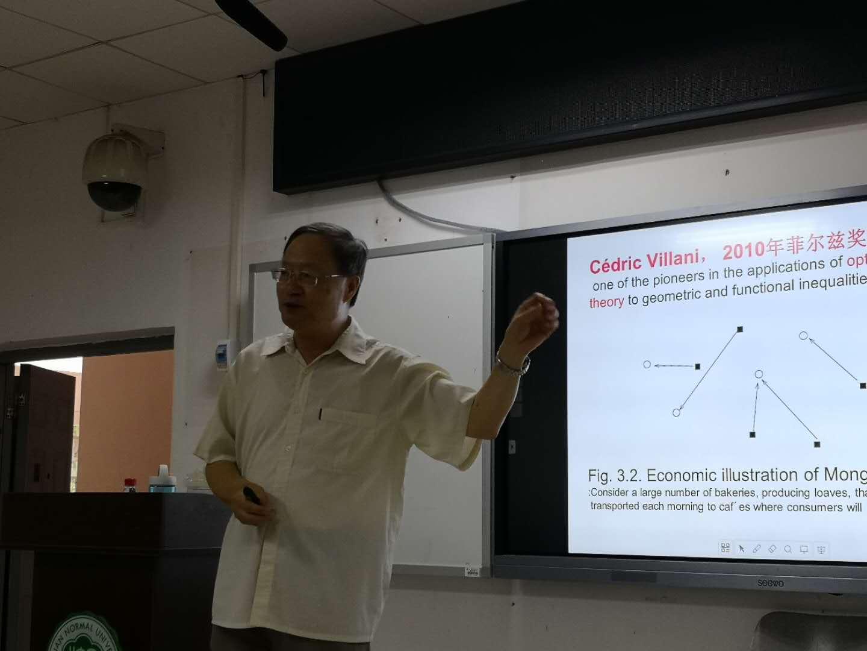 中国科学院马志明院士来我校讲学