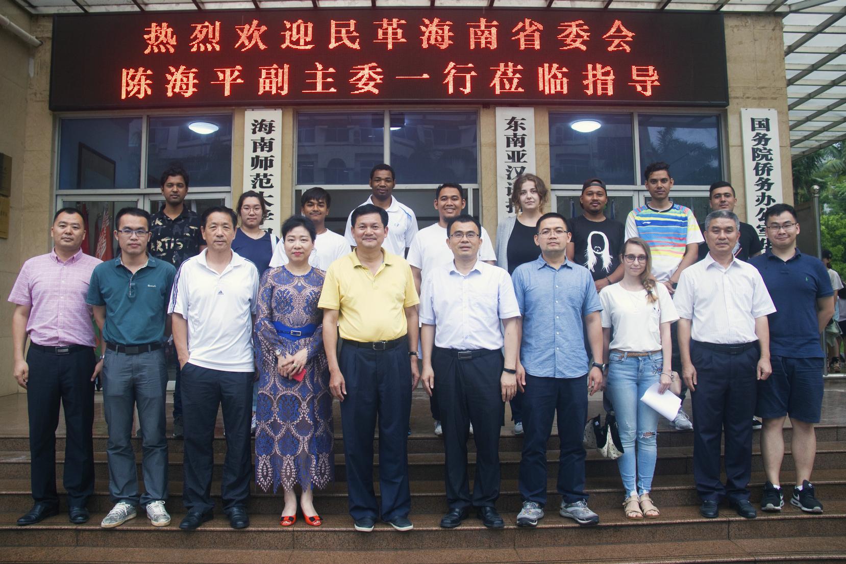 民革海南省委代表团访问我校
