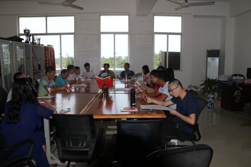 法学院党支部学习宪法修正案、监察法