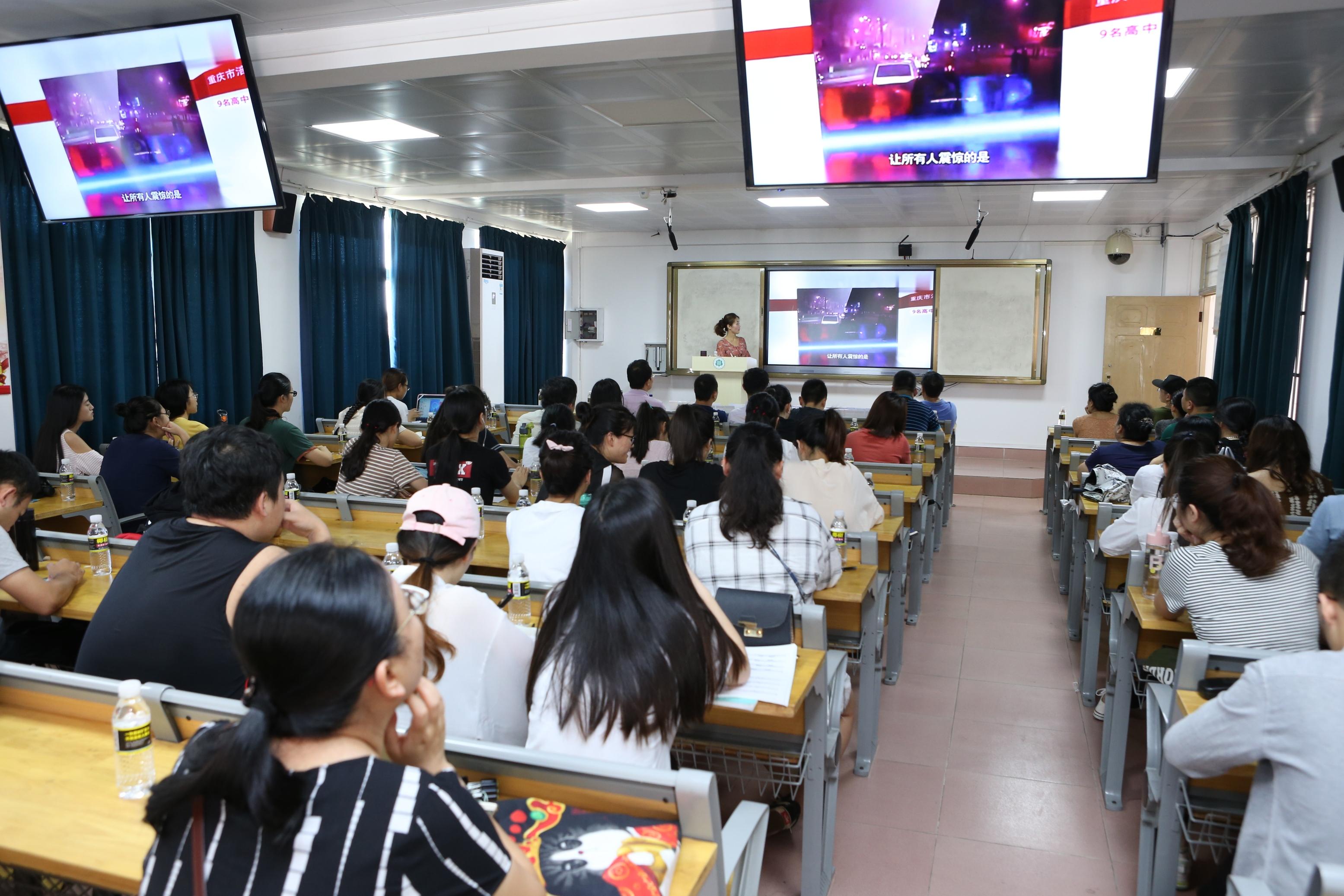 我校举办毒品预防教育师资培训会