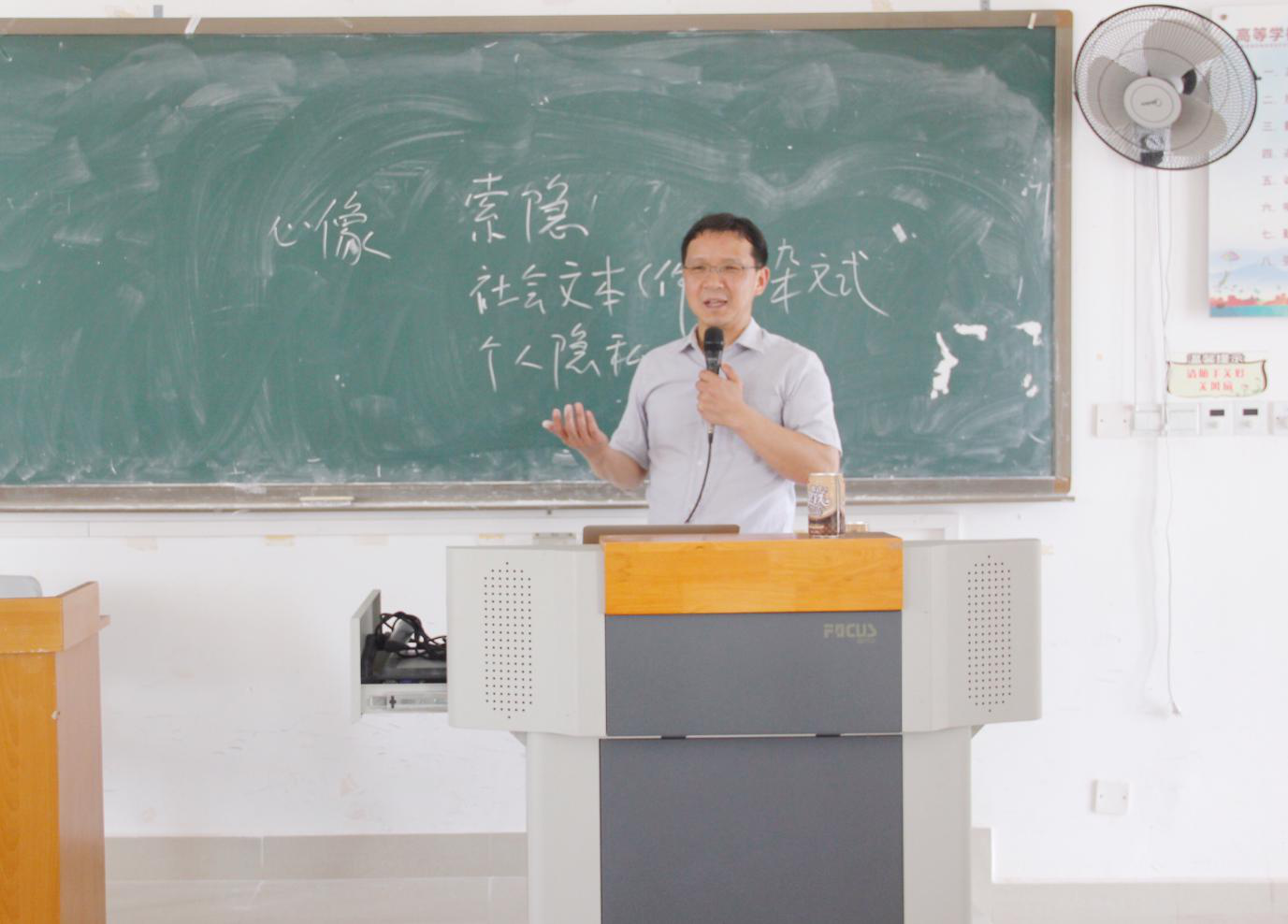 """青年之声·文学院""""天涯人文:弘扬中华优秀传统文化""""系列讲座之《野草》的心理真实"""