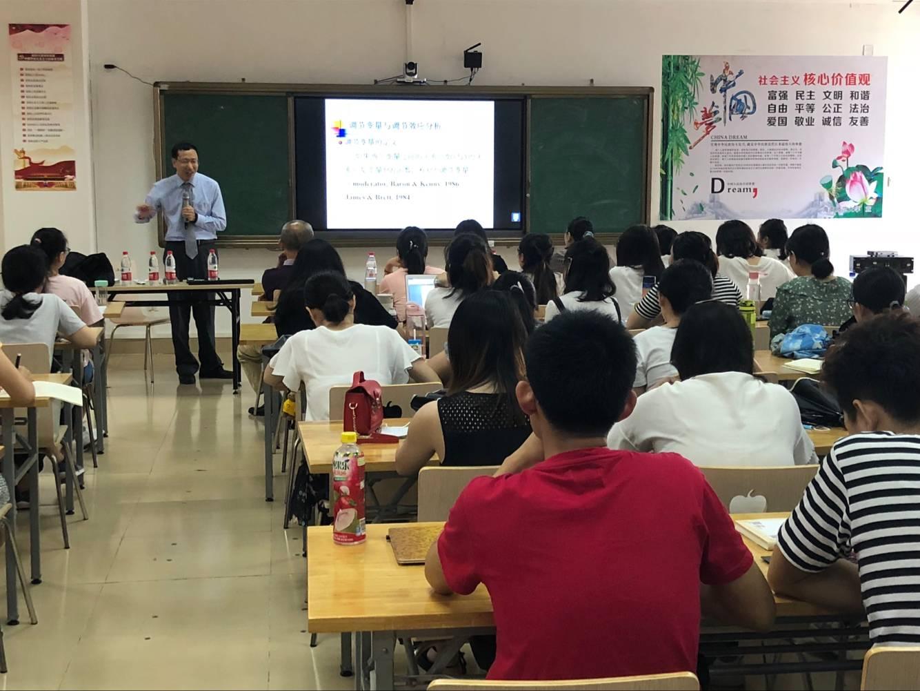 华南师范大学博士生导师温忠麟教授来大庆冠通棋牌游戏世界外挂讲学