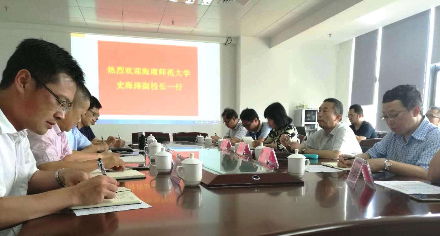 史海涛副校长带队赴海洋与渔业科学院调研