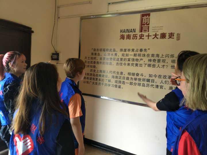 """旅游学院举行 """"红色文化志愿""""主题活动"""