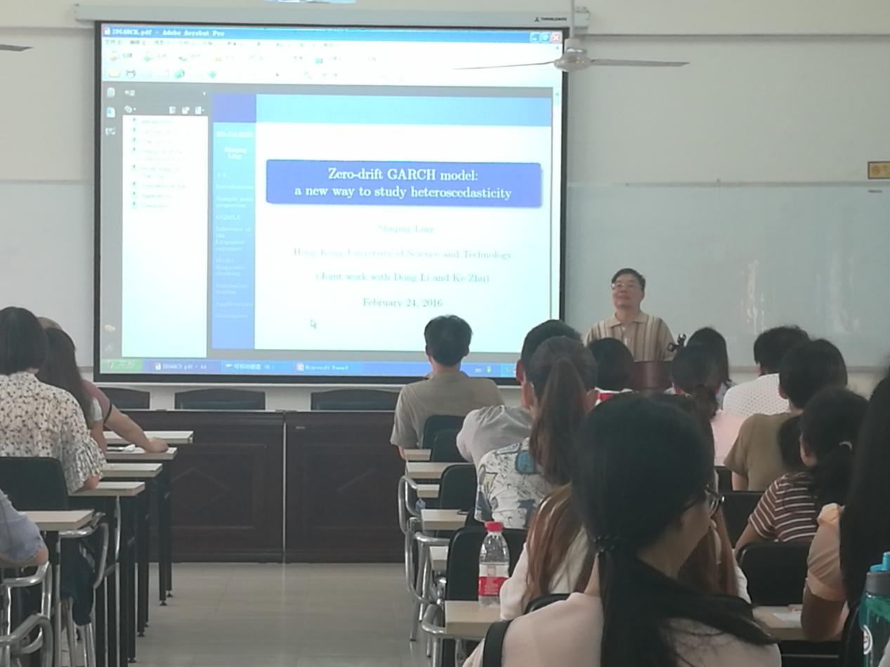 香港科技大学凌仕卿教授来我校讲学