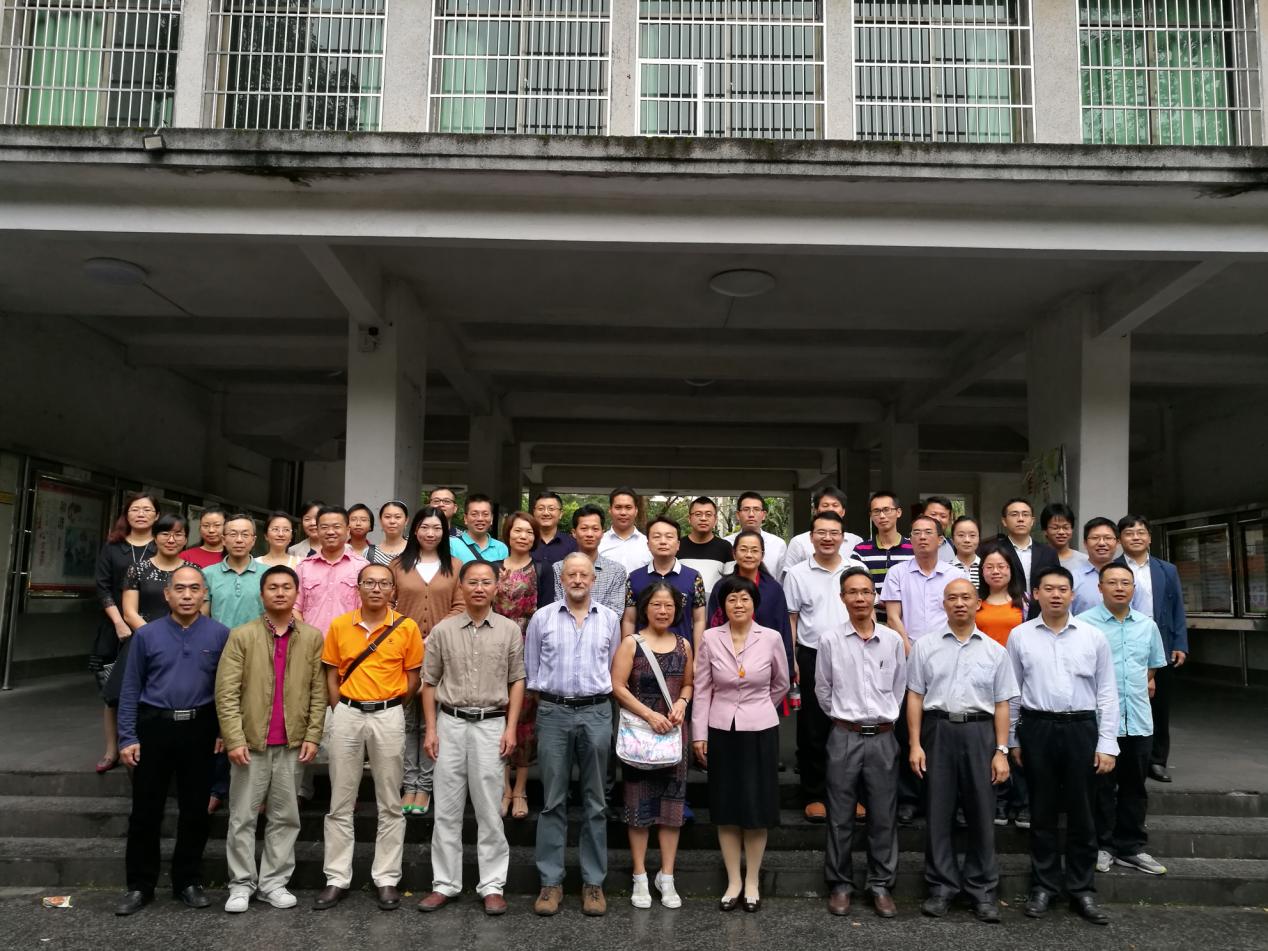 海南省数学研究中心2017年第一届学术研讨会在我校召开