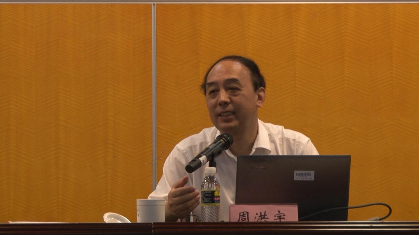 华中师范大学周洪宇教授应邀来我校讲学