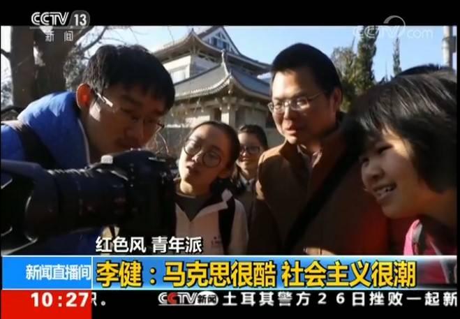 北京大学马克思主义学院李健副教授莅临马克思主义学院讲学
