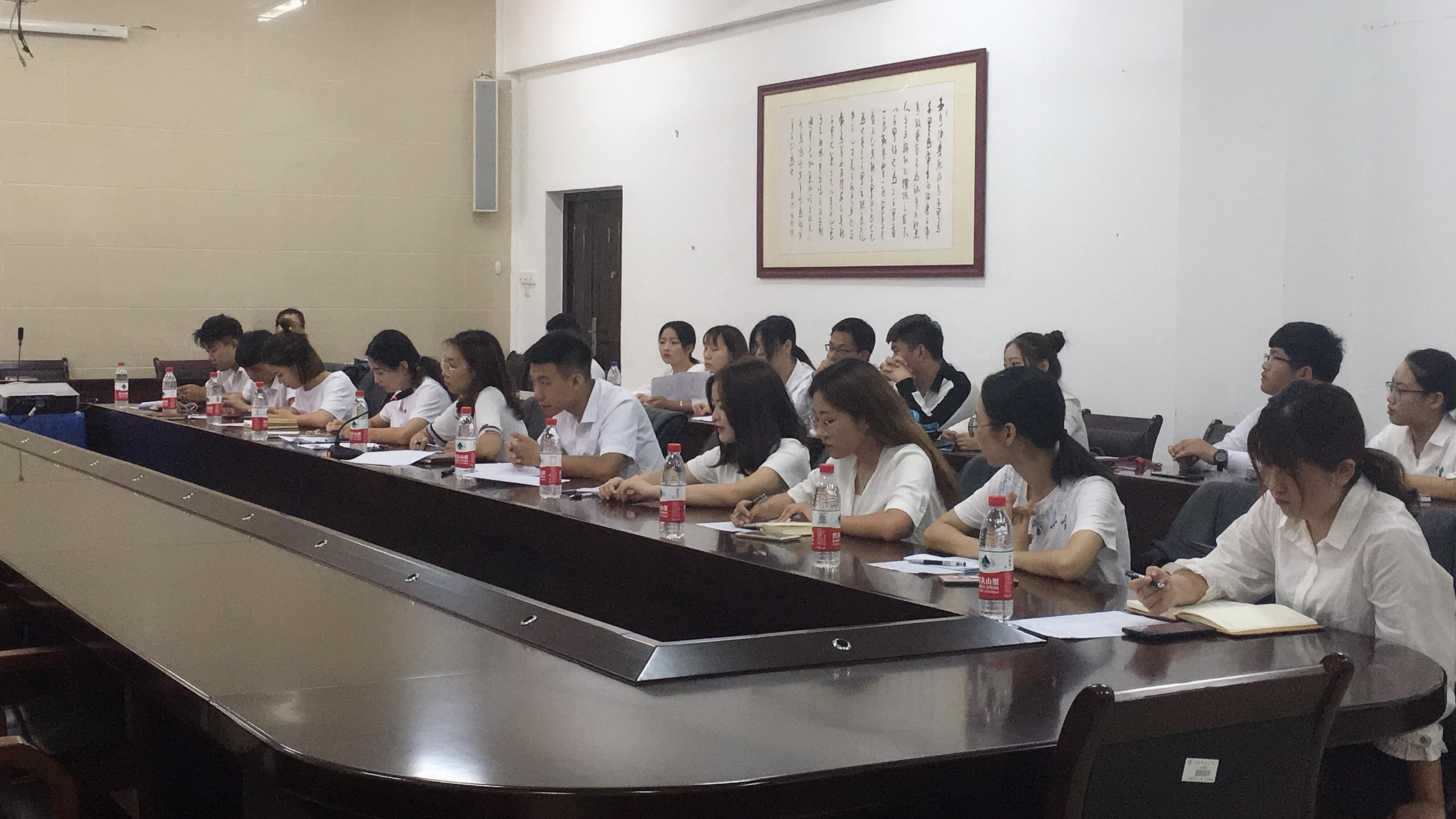 青年之声·记马克思主义学院团委学生会换届大会