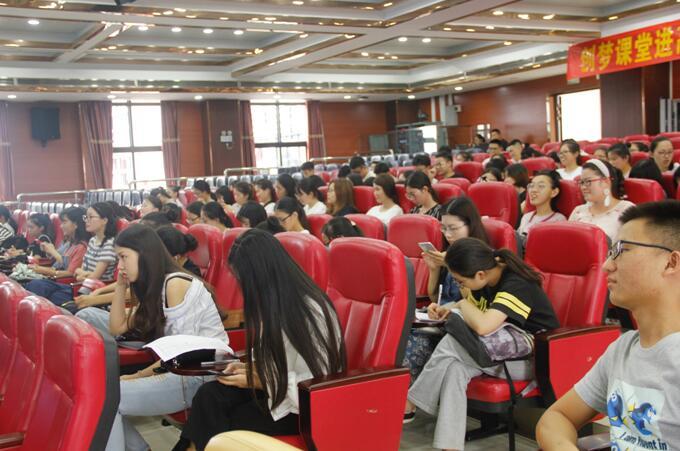 青年之声·创梦课堂进高校之海南师范大学文学院创业创新主题演讲会