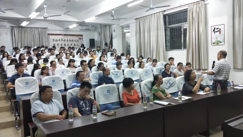 生物技术系召开师生座谈会