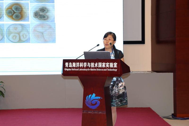 鳌山论坛-海洋生物医药资源开发与高值化利用大会