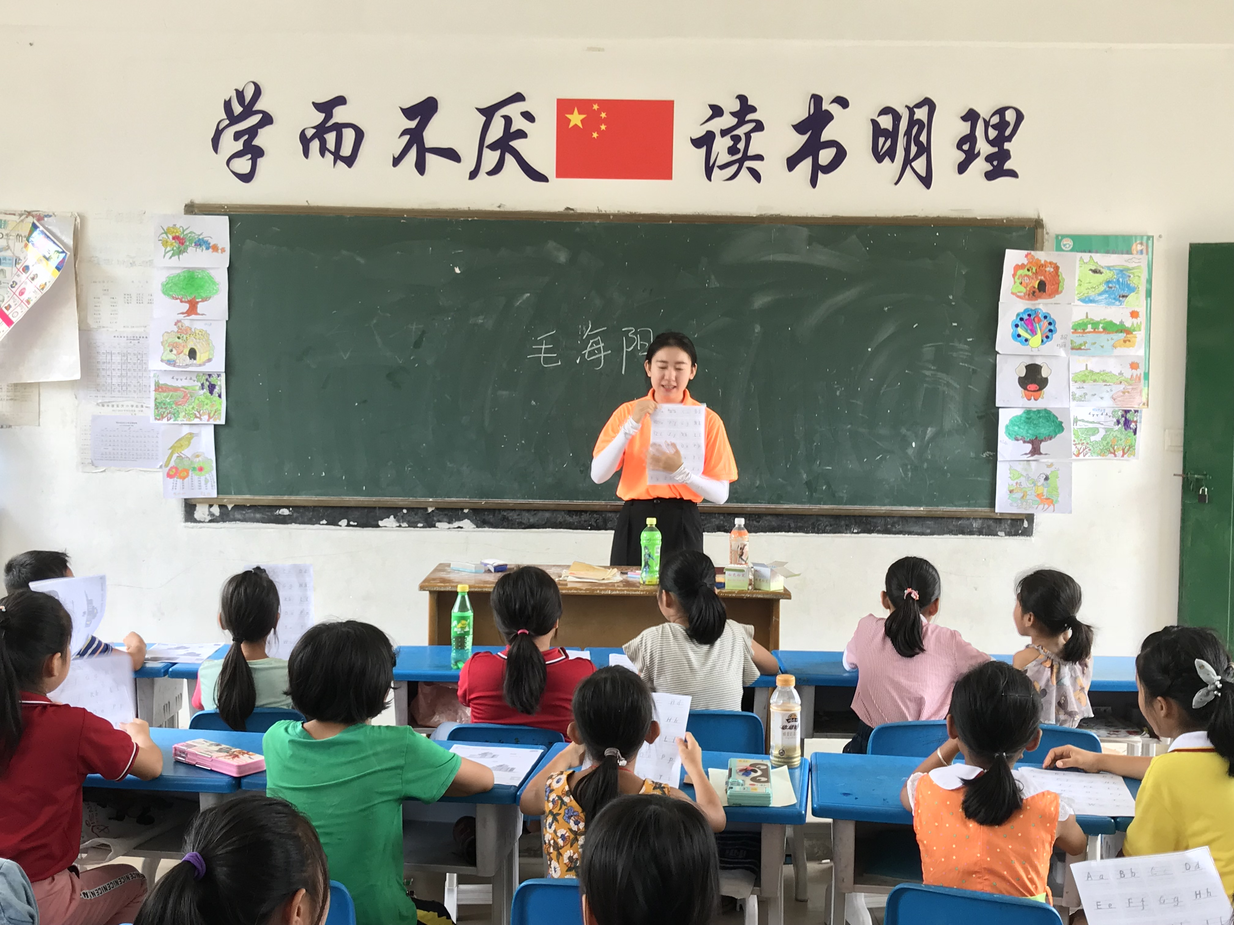 """我校2018年大学生暑期""""三下乡""""社会实践启动"""