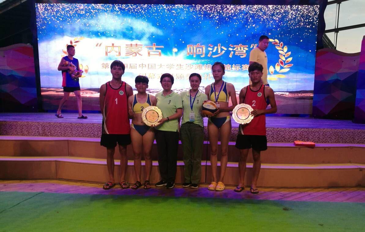 我校男女沙排双双获得第十四届中国大学生沙滩排球锦标赛冠军