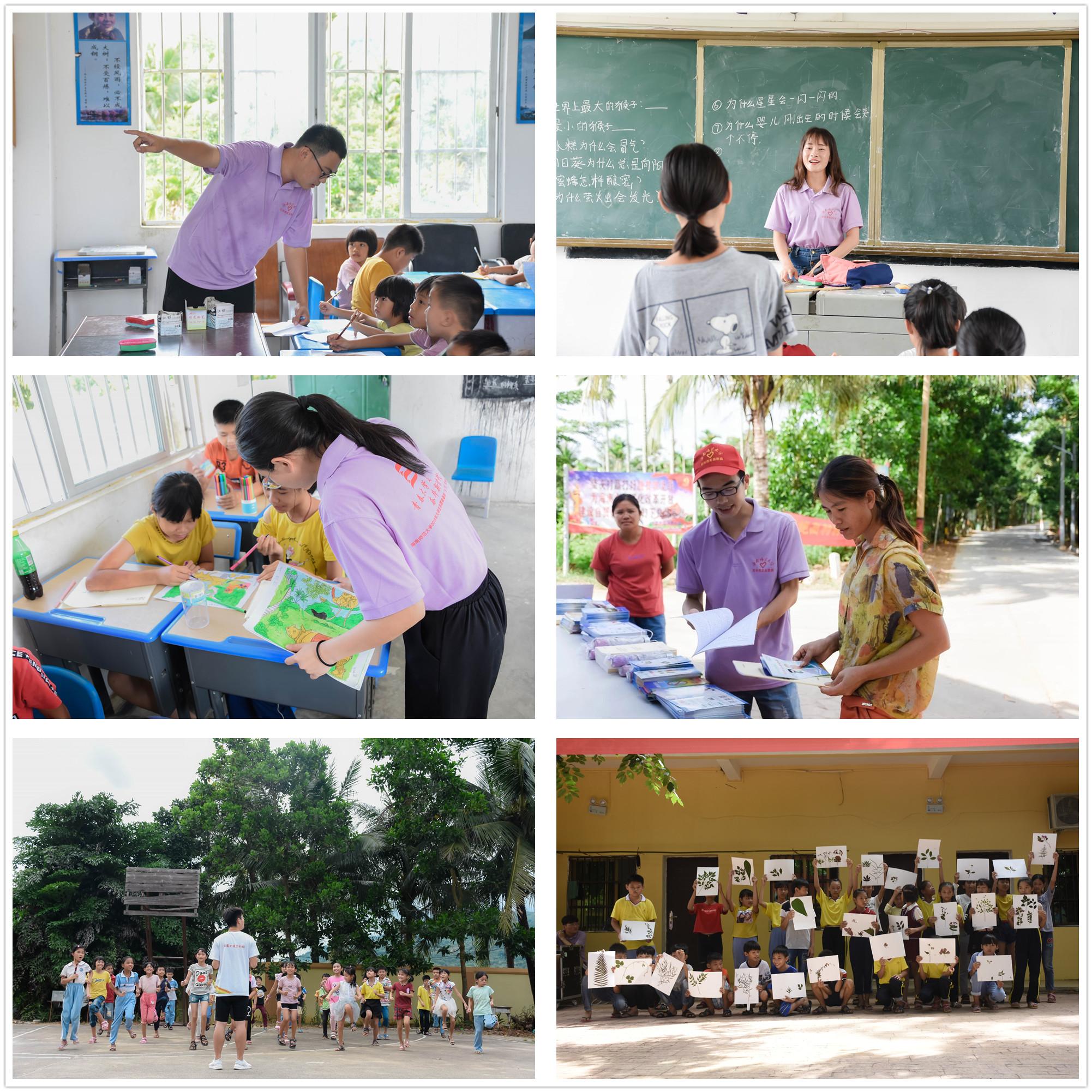 校团委在亚欠村开展教育扶贫社会实践活动