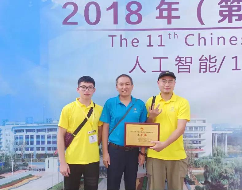 """365亚洲最新线路网址学子在2018年""""中国大学生计算机设计大赛""""中斩获殊荣"""